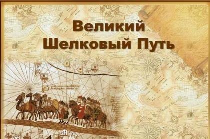 Туры по узбекистану ВШПуть