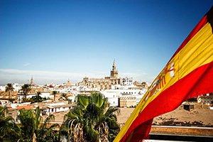 spain1 - Испания