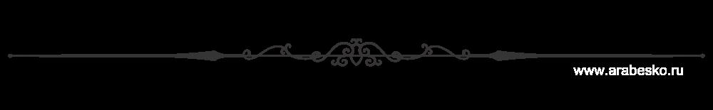 arabesko.ru 13 e1526909155445 - Боги Шамол