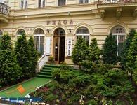 praga1 Санаторий PRAGA 3* + АВИАПЕРЕЛЕТ