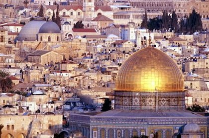 ТУР «ЗЕМЛЯ ОБЕТОВАННАЯ» (Нетания + Иерусалим)