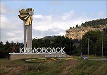 kislovodsk2 - Лечение в Кисловодске