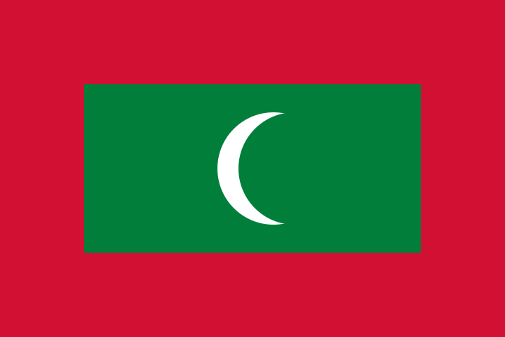 Maldives - Страны мира