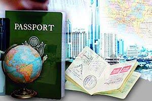passport - Вьетнам