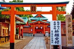 yaponiya4 - Япония