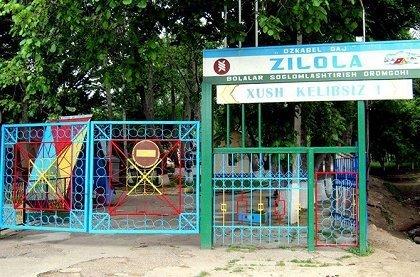 Узбекистан. Детский лагерь Зилола