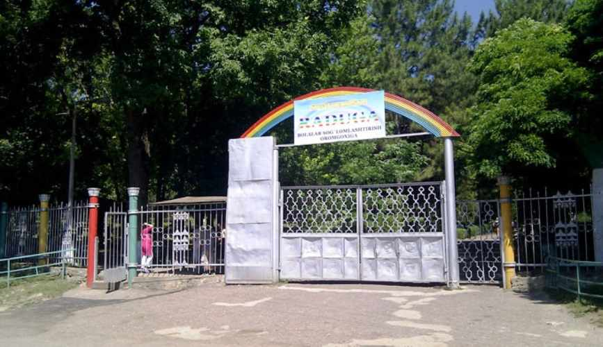 "0730918 b - Летний детский лагерь ""Семург"""