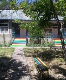 """5 1 croped 231x277 - Детский лагерь """"Радуга"""""""