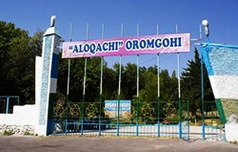 """alokachi10 - Летний детский лагерь """"Кибрай"""""""