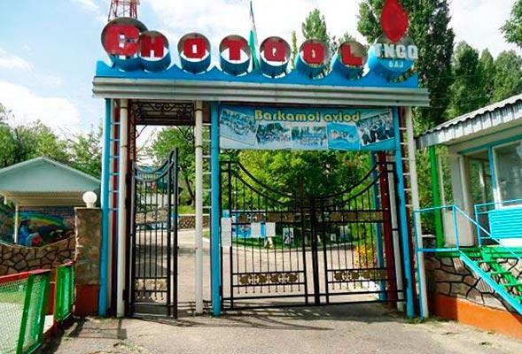 """chatkal dol 9 - Летний детский лагерь """"Янги Авлод"""""""