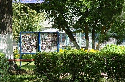 Детские лагеря Ташкентская область