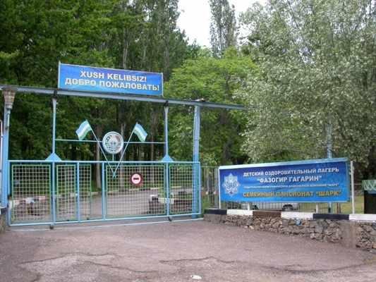"""gagarin2 - Летний детский лагерь """"Кибрай"""""""