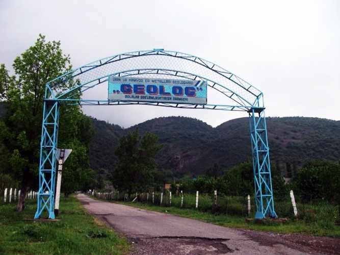 """geolog4 - Летний детский лагерь """"Семург"""""""