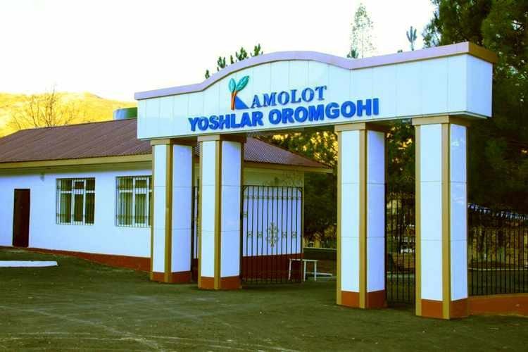 """kamolot18 - Летний детский лагерь """"Кибрай"""""""