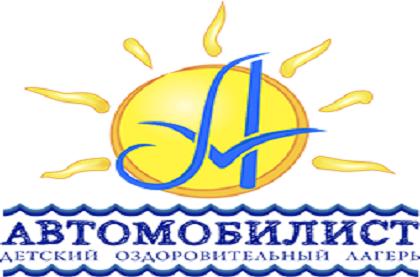 Автомобилист Узбекистан