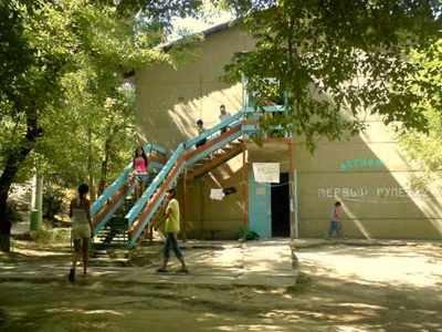 """mashal10 - Летний детский лагерь """"Тонг"""" (Заря)"""