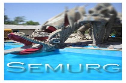 Семург