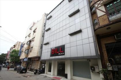 Bill Palace