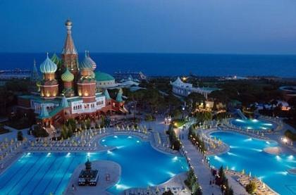 отель WOW Kremlin Palace