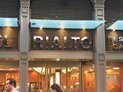 rialto15 - Обзор отелей – взгляд туриста