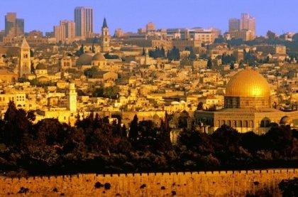 Иерусалим Блог