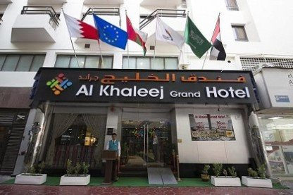 Отель Al Khaleej Grand Hotel