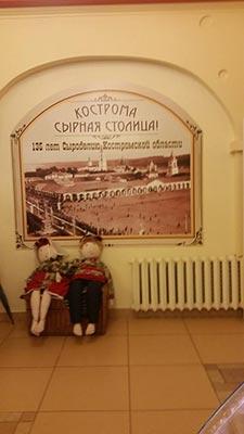kostroma day19 - Кострома. День первый. Родина Снегурочки.