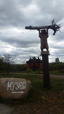 kostroma day22 - Кострома. День первый. Родина Снегурочки.