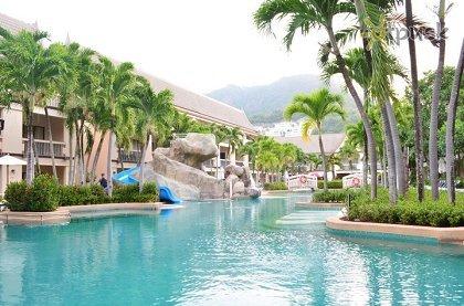 Отель Centara Kata Resort
