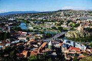 Грузия: экскурсионный тур + отдых на побережье Чёрного моря, 10 дней