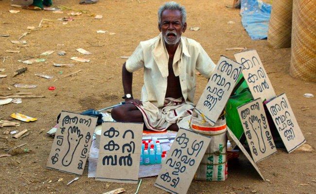 hiler - Индия - о стране