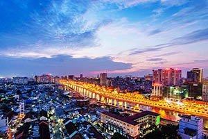 nachang  - Вьетнам