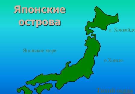 0067 067 JAponskie ostrova - Хонсю