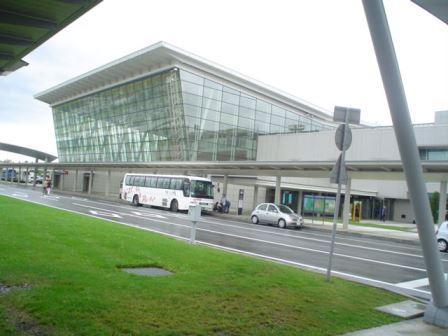 Aeroport Asahikawa Hokkajdo  - Хоккайдо