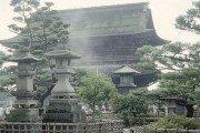 dzenkodzi 180x120 - Японские развлечения