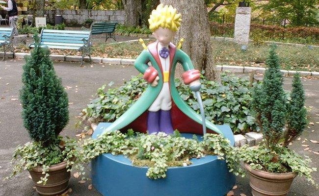 littl princ - Японские развлечения