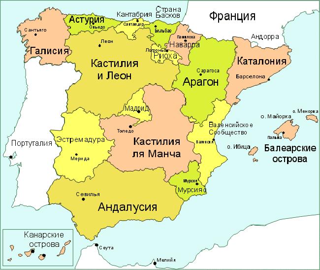 mapa comunidades - Испания - о стране