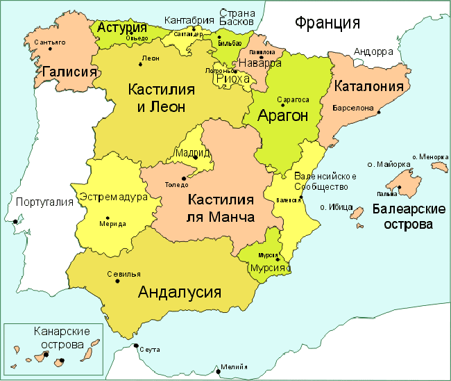 mapa comunidades - Куба