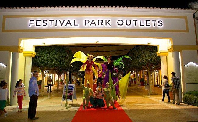festival Park Entrance 1 - Аутлеты