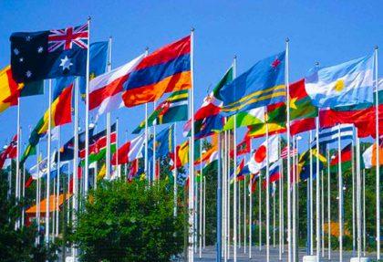glavnaja na flagi 420x287 - Посольства и консульства в Ташкенте
