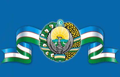 fyv 420x270 - Посольства РУз за рубежом
