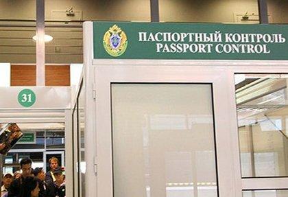pasportnyi kontrol - Порядок выезда из Узбекистана