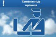 04 rus croped 180x120 - Греция хочет провести по всей стране, бесплатные точки Wi-Fi