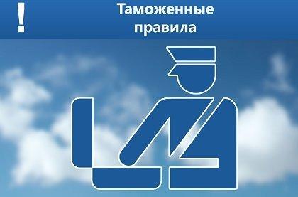 Таможня Узбекистана