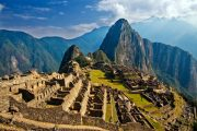 Туры в Южную Америку
