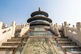 china 3 - Китай: Пекин - Хайнань - Шанхай