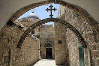 "isr xr 1 - Паломнический тур ""Христианские святыни Израиля"""