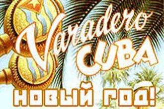 kuba 1 - Куба: Новый год на Варадеро