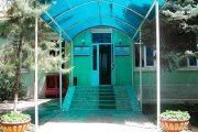 Лечение в Санаториях Узбекистана