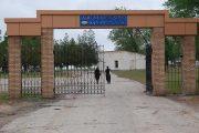 Санаторий Абу Ибн Сино